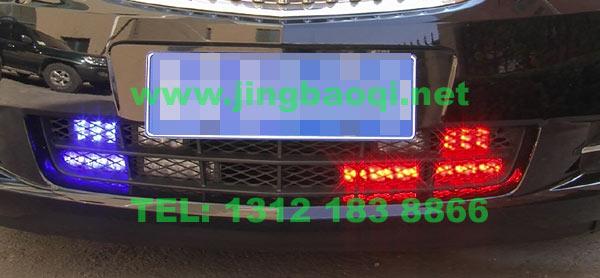君越 警报器:vs signal v7-2600w警报器配sp150b新款带散热喇叭