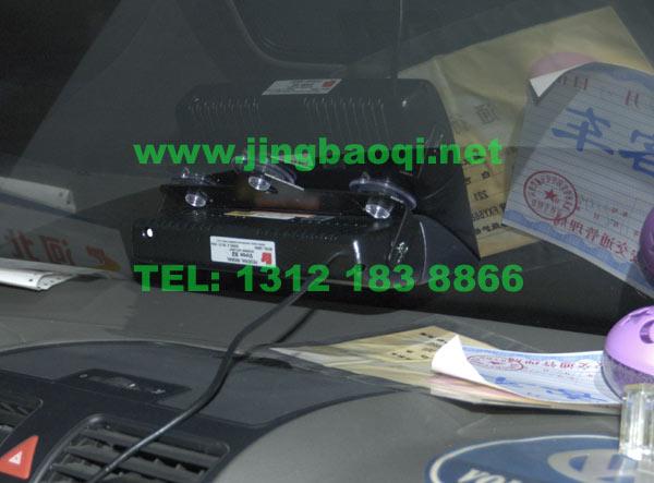 大众速腾安装VS-V71警报器及联邦信号(道奇)VIPER S2吸盘爆闪警灯实拍_大众速腾与宝来安装专区_大众车系安装实例VW_安装实例_长凯先锋-美国进口警灯警报器北京批发网-美国暴风信号公司(VS Signal)公司中国总代理 美国联邦信号(Federal Signal)公司(道奇)中国北京授权代理商|特种车辆装备专卖| - Powered by ECShop