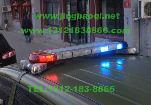 警报器gl332a中网